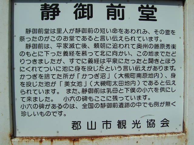 ファイル 2-2.jpg